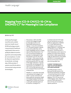 Meaningful-Use-Compliance